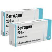 Бетадин®                                     вагинальные свечи pack